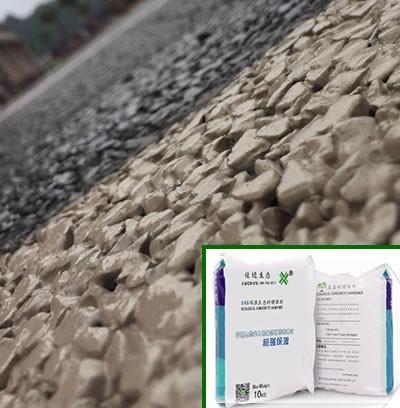 SRS保湿透水混凝土增强剂