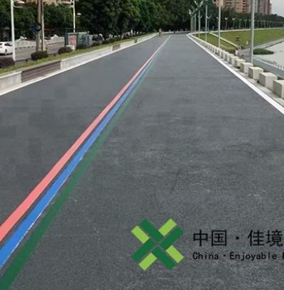 广州从化流溪河街口示范段36000平透水混凝土道路