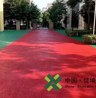 陕西师范大学金泰丝路花城幼儿园透水混凝土罩面完成