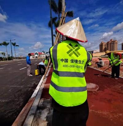 老挝透水地坪人行道施工 佳境生态技术指导